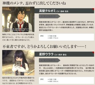 god-eater-2-boueihan-no-kikan_140526-2