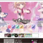 『オメガクインテット』発売日が9月18日から10月2日に変更。最新PV「バトル篇」公開