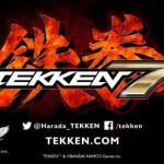 『鉄拳7』9月14日に最新情報が発表