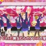 『ラブライブ!スクールアイドルパラダイス』改訂版PVが公開
