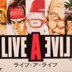 Wii U VC版『ライブ・ア・ライブ』配信開始!ニコ生28時間ゲーム実況や各種コラボ企画も発表