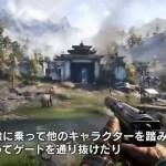 『ファークライ4』「E3 2014 開発者コメントウォークスルー(日本語字幕)」&敵キャラ「パガン・ミン」紹介映像が公開。フィギュアなどが同梱するコレクターズエディションの発売も決定!