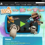 PS4/PS3『リトルビッグプラネット3』公式サイトがグランドオープン!