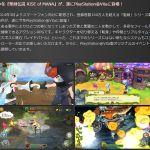 『聖剣伝説 ライズオブマナ』PS Vita版が今冬配信決定!