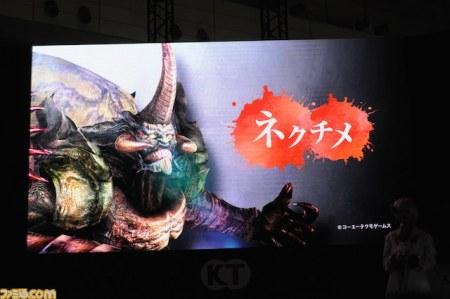 toukiden-kiwami_140918 (8)