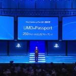 【PS Plus】UMDパスポート対象タイトルの中から250以上のタイトルを「フリープレイ」コンテンツとして配信
