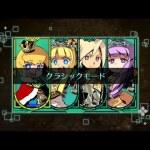 『新・世界樹の迷宮2』「クラシックモード」「グリモア:装備編」「グリモア:トレード&リサイクル編」3本のシステム紹介動画が公開