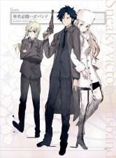 fate-ha-tokuten-book_141029 (16)