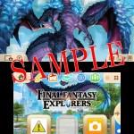 『FFエクスプローラーズ』購入特典としてオリジナルテーマが付属!サンプル画像公開