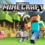 『マイクラフト Xbox One エディション』パッケージ版が11月27日に発売