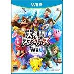 『スマブラ for Wii U』公式Twitterが謎のゲームモードをモザイク処理して公開