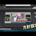 『戦国無双Chronicle3』3DS版PVが公開