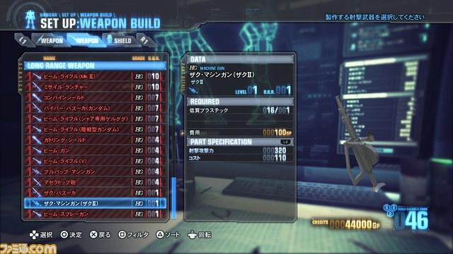 gundam-breaker-2_141106 (5)