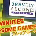 『ブレイブリーセカンド』30分にわたる体験版プレイ動画