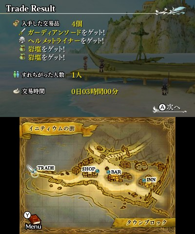 legend-of-legacy_141226_01
