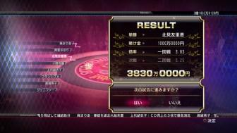 ryu-ga-gotoku-0-catfight_141204 (3)