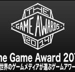 "EAのCOOが「The Game Awards 2014」での""スペシャルな発表""を予告"