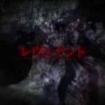 『バイオハザード リベレーションズ2』クリーチャー「レヴェナント」「グラスプ」紹介映像