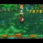 『世界樹と不思議のダンジョン』実況ユニットMSSPによる実況動画が公開!