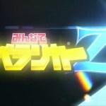 スクエニPS4新作『みんなでスペランカーZ』が発表![更新:詳細追加]