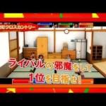 『ダウンタウン熱血行進曲 それゆけ大運動会 ~オールスタースペシャル~』実写映像を交えつつゲーム内容を紹介する最新PVが公開!