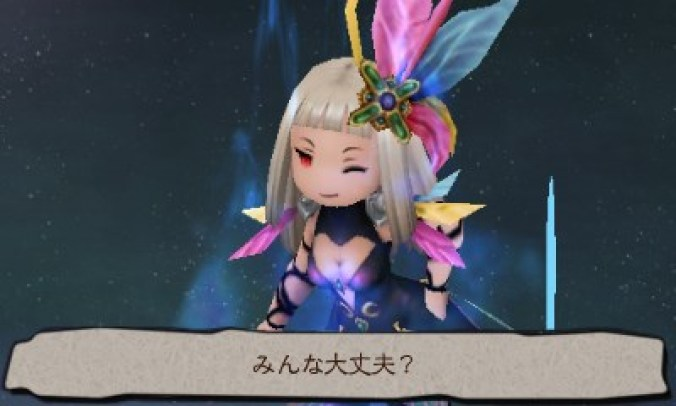 bravely-second_150227007_R