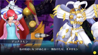 digimon-story-cs_150226 (12)