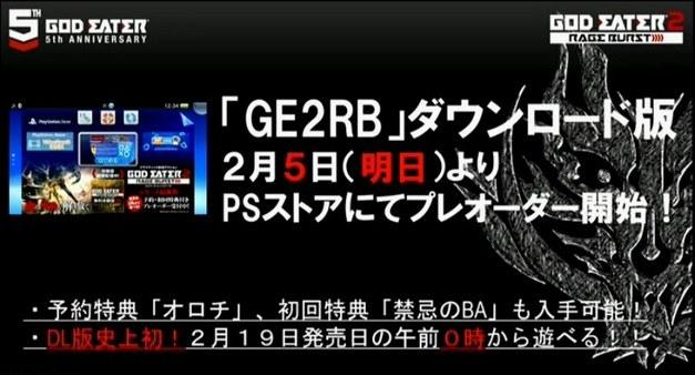 ge2rb_150204