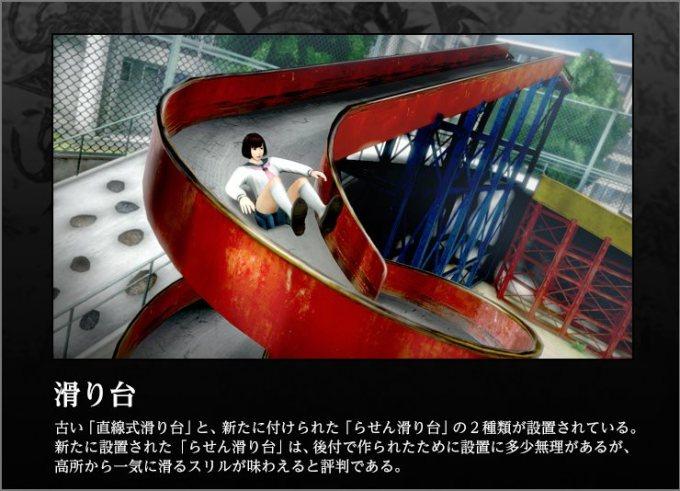 kagerou-trap_150206 (10)_R