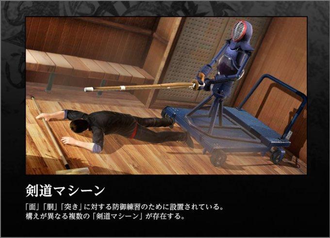 kagerou-trap_150206 (12)_R