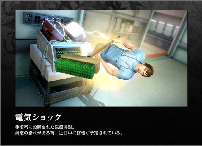 kagerou-trap_150206 (5)_R