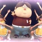 コンパイルハート公式マスコット「抜け忍者先輩」が高らかに歌い上げる『魔壊神トリリオン』予約しようキャンペーンPVが公開!ゲーム画面あり!