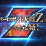 『第3次スーパーロボット大戦Z 天獄篇』14分に及ぶ第2弾PVが公開!