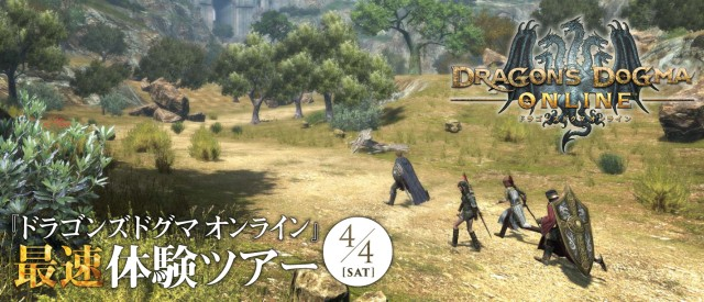dragons-dogma-online_150306