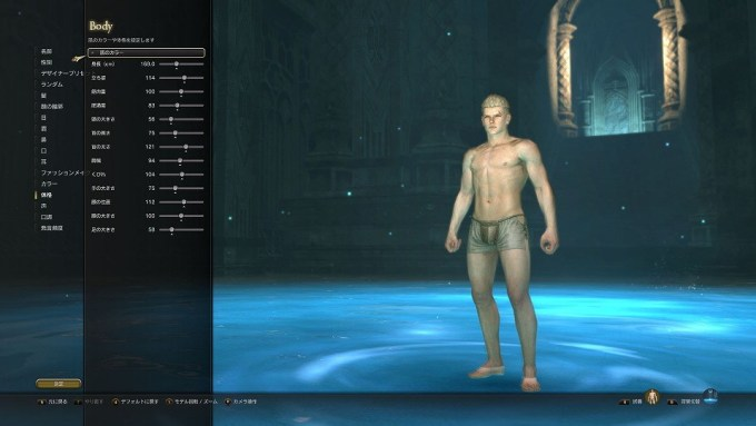 dragons-dogma-online_150326 (4)
