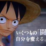 『ワンピース海賊無双3』第2弾TVCM(15秒/30秒Ver)が公開