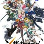 アニメ界の著名クリエイターが多数参加したバンナム×セガによる新作アニメーションRPG『ザクセスヘブン』発表!20本以上のプレミアムアニメが配信予定