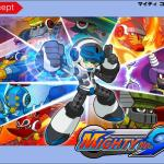 『Mighty No.9』の実写映像化が決定!