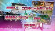 3DS『新・ロロナのアトリエ』プロモーションムービー公開!