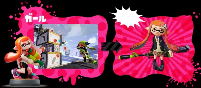splatoon_amiibo_150402 (2)