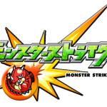 『モンスターストライク』のアニメ化&3DS版発売が決定!