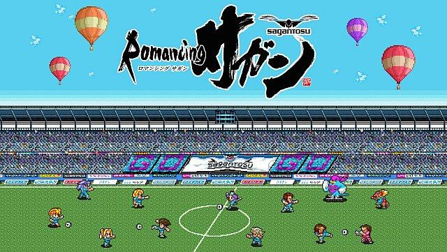 romancing-sagan_150609