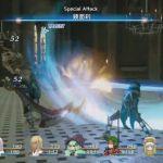[更新:公式動画へ差替]PS4/PS3『スターオーシャン5』美しいフィールドや迫力のバトルを収めたプレイ映像が公開!