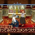 3DS『ドラゴンクエストVIII』新機能「写真撮影」も紹介される第2弾PVが公開!