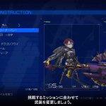 PS4/XB1向け2Dアクション『EARTH WARS』武器作成・強化やスキルカスタマイズを紹介する動画が公開!