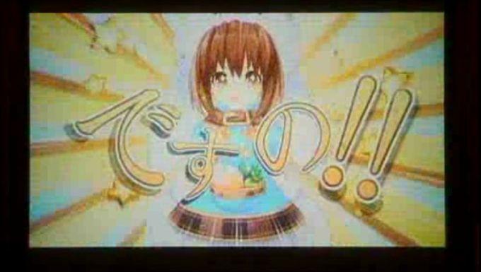 yorunonaikuni_150724 (2)