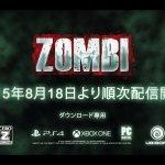 『Zombi U』をPS4/XB1/PC向けに最適化した『Zombi』が8月18日より順次配信開始!