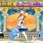『アイドルマスター シンデレラガールズ スターライトステージ』PV第2弾が公開!アニメ2期OP「Shine!」のダンスや登場アイドルの一部が初公開!