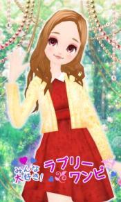 dream-girl_150907 (3)