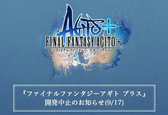 ff-agito-plus_150917